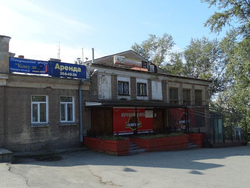 Улица Российская от бассейна до ДК ЧЭМК