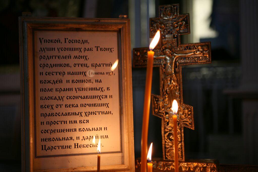 шкафу молитвы читать какие если еще на похоронили Винилюкс называются так