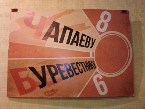 """""""Буревестник"""" 16 сентября 2014г. г.Тольятти"""