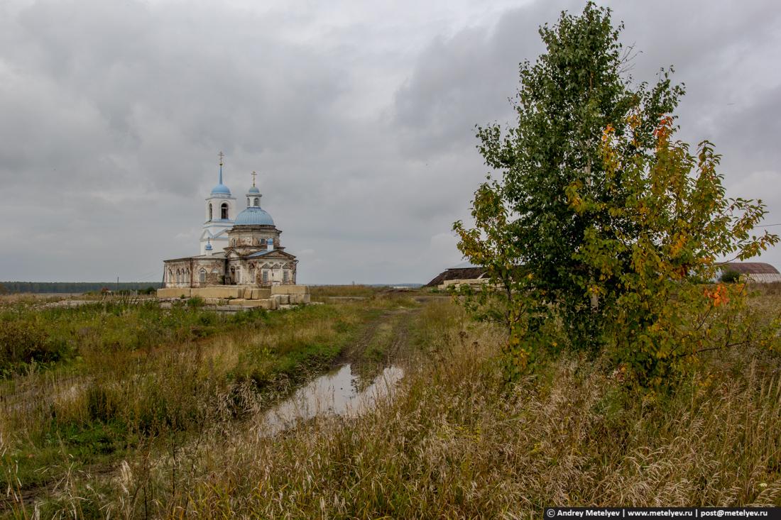 Сельская церковь. Село Кисловское