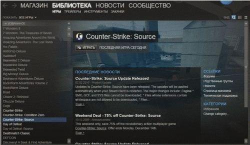 Cracked Steam