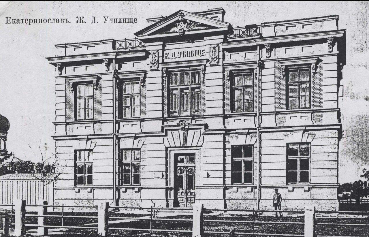 Техническое Железнодорожное училище