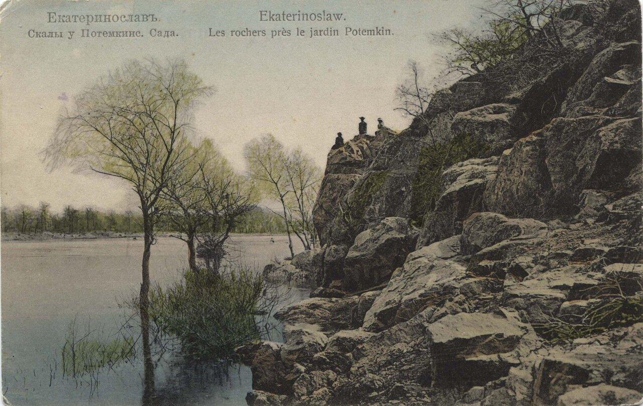 Потемкинский сад. Скалы