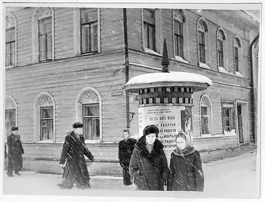 1950-е. Ул.Ленина