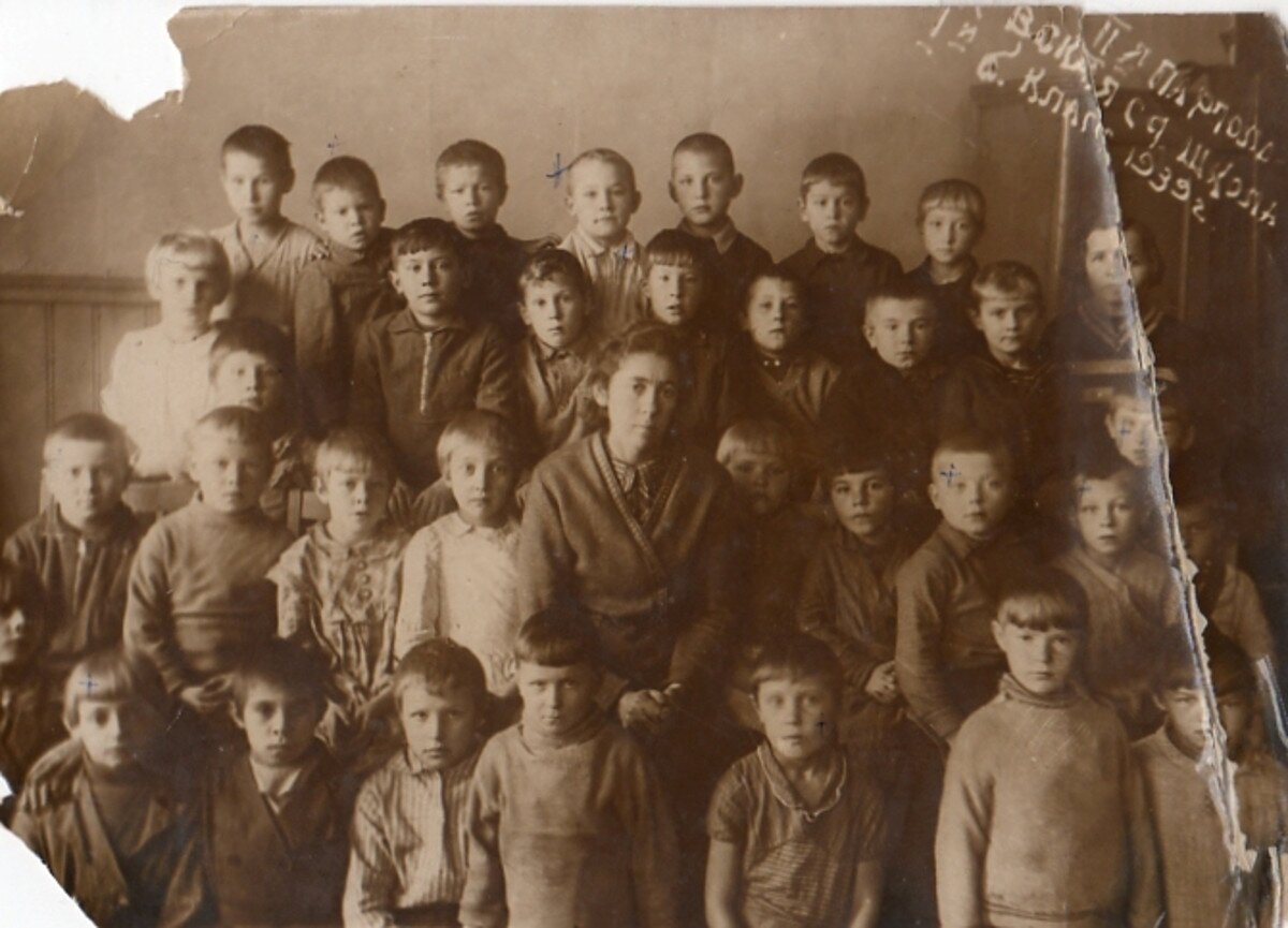 1939. Парголово