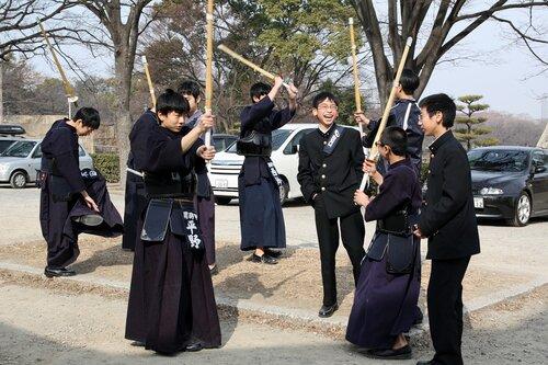 Тренировочный центр самураев