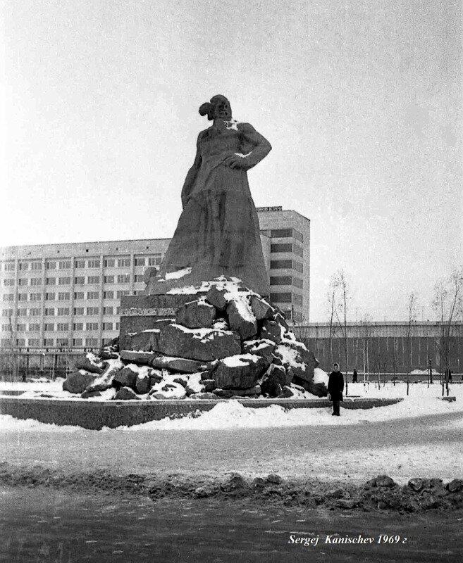 Челябинск. Сказ об Урале. Фото 1969 г.