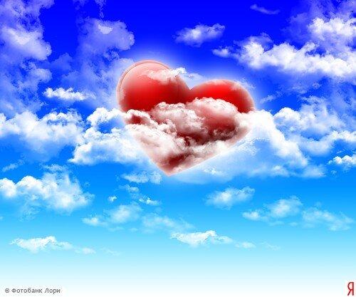 Ты все что в жизни есть у меня подарок с неба моя любовь