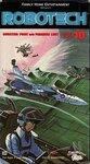 Robotech VHS 10.jpg