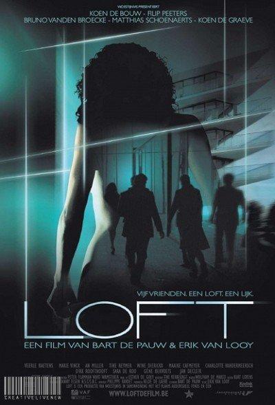 ������ / Loft (2008/HDRip/1400Mb)