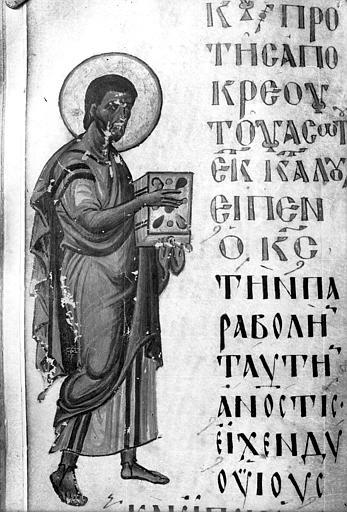 09 - 15 GRECE ATHOS LUC ET SON MANUSCRIT