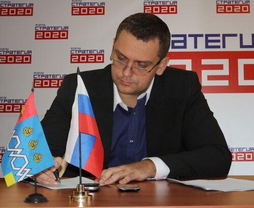 Елиферов Вячеслав Владимирович на форуме «Стратегия 2020»
