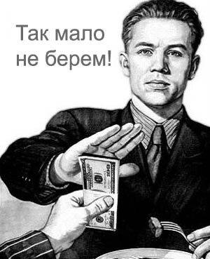 Весеннее освоение бюджета Владивостока