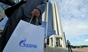 «Нафтогаз» подал иск в суд Стокгольма на «Газпром»