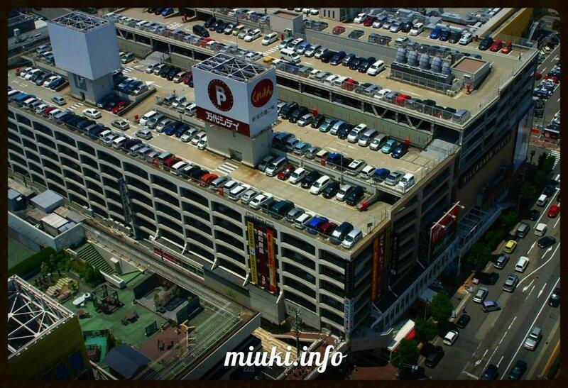 Японские парковки
