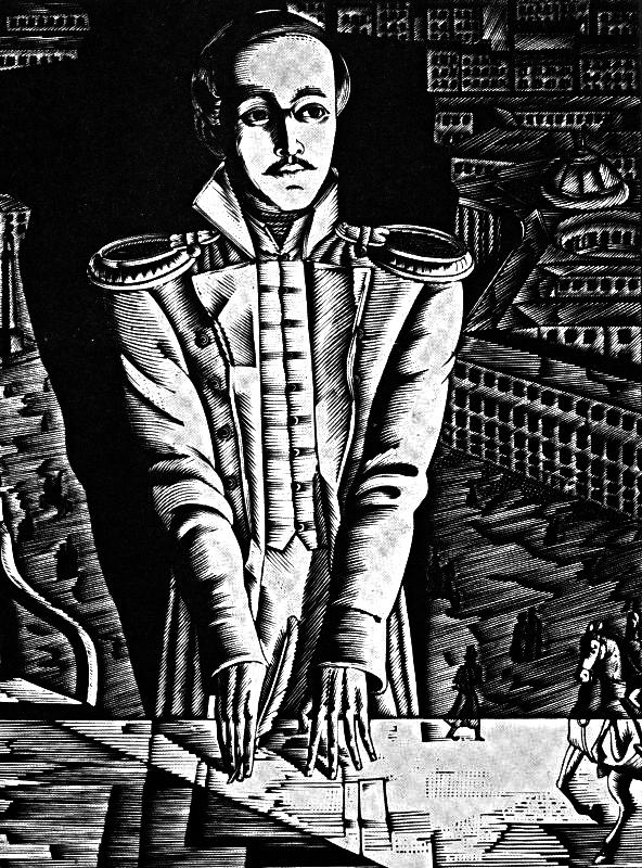 … И вы не смоете всей вашей черной кровью… Офорт. 1991 Из цикла Венок М.Ю. Лермонтову Вацлав Зелинский.png