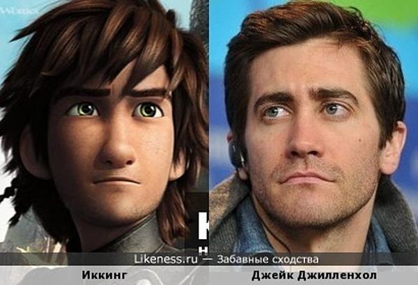 likeness.ru.jpg