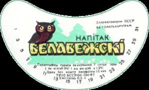 этикетка Беловежский