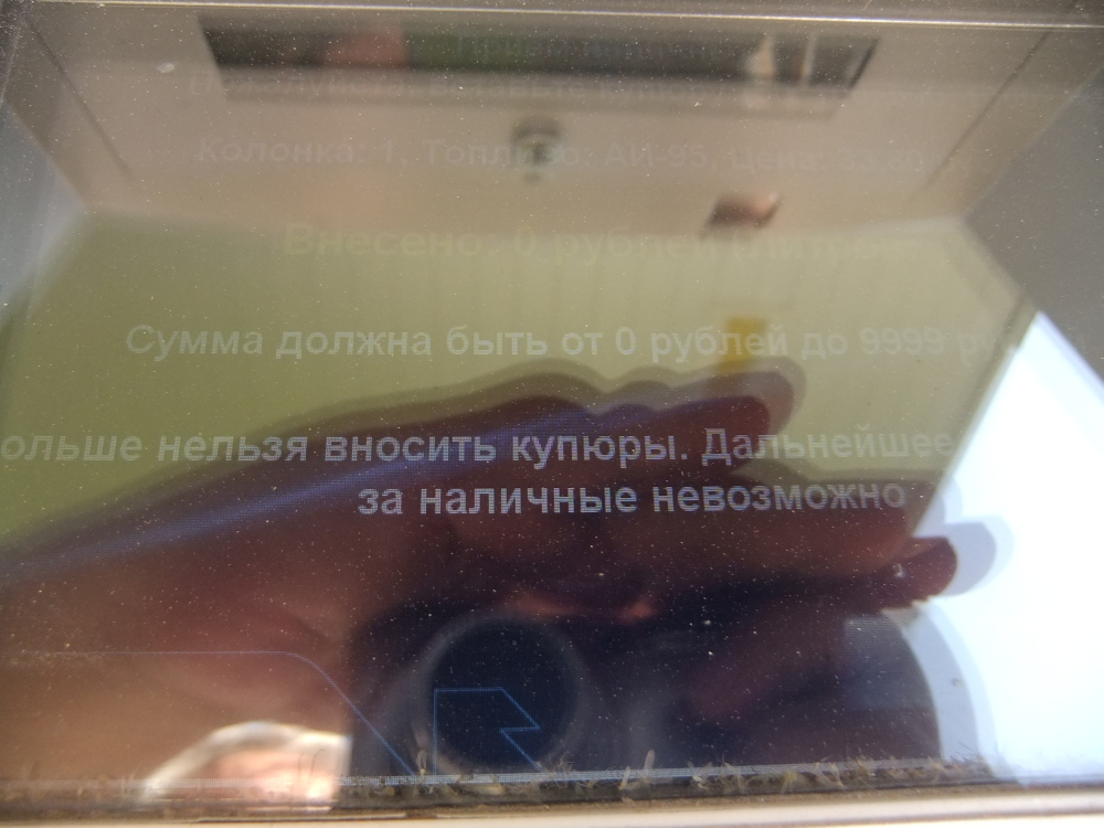 DSCF9237.jpg
