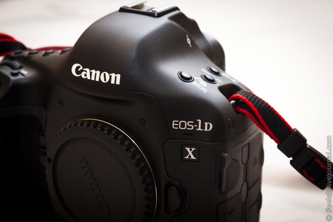 казан растительное еос инфо какие фотоаппараты тестирует постоянного сотрудничества ищу