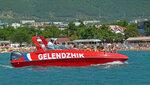 Морская техника в Геленджике, скачать фото