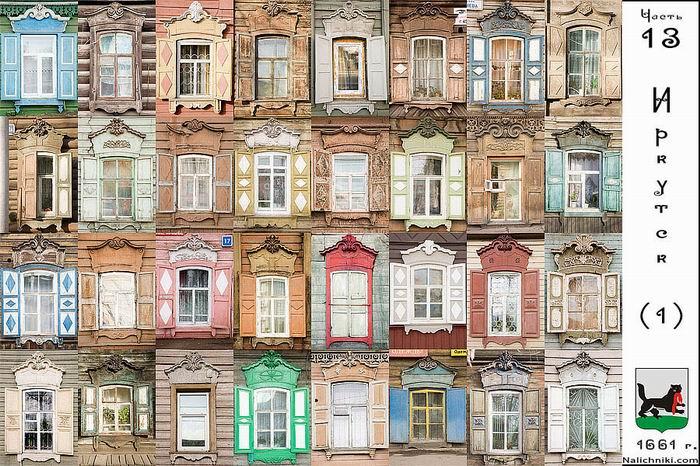 Виртуальный музей резных наличников. Проект Ивана Хафизоваb50