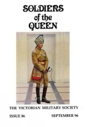Журнал Soldiers of the Queen №86