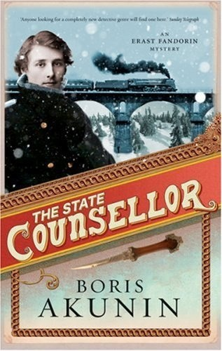Книга The State Counsellor