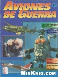 Книга Aviones de Guerra 17