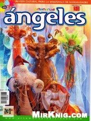 Журнал Arte Manual Angeles N°51 2012