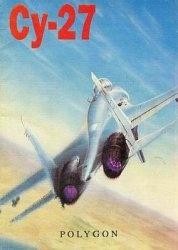 """Су-27 [Авиационная серия """"Красный Флаг""""]"""