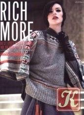 Книга Книга Rich More Vol.116 2013-2014 Fall-Winter