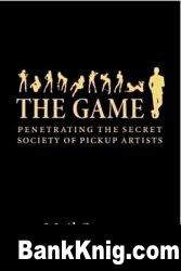 Книга Rules of the Game doc 1,43Мб