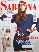 Журнал Sabrina №1 2012 jpg 54,7Мб