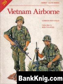 Книга Osprey Elite №29. Vietnam Airborne pdf (scan) 33Мб