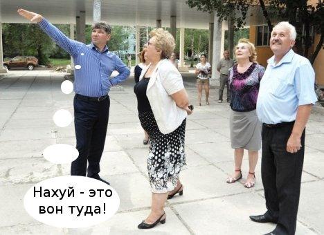 валентина кияшко нахуй это туда мэр луганска