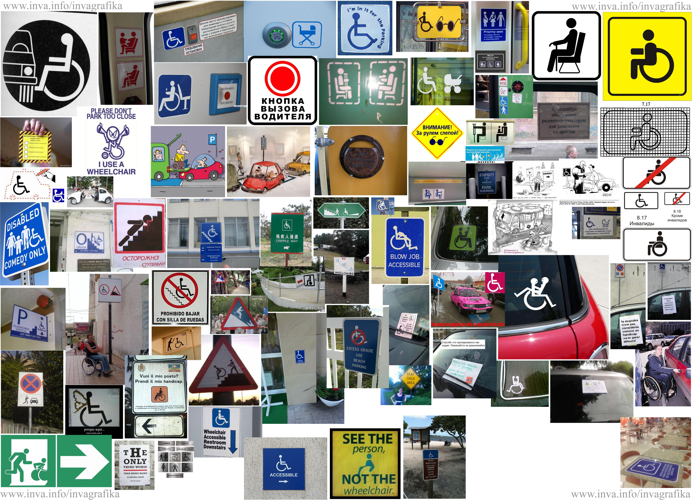 Знаки парковки для инвалидов в разных странах, обзор пиктограмм и знаков инвалид автомобиль стоянка для инвалидов. Инва графика инвалид пандус на пляже коляска пляж для инвалидов