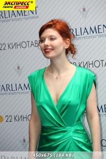 http://img-fotki.yandex.ru/get/4809/321873234.d/0_1813f1_497d6f32_orig.jpg