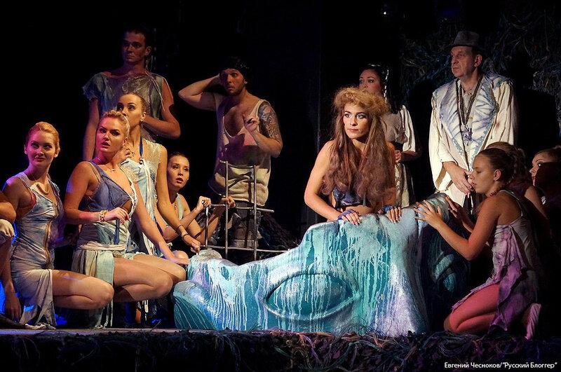Осень. Театр Луны. Ящерица. 17.09.14.17..jpg