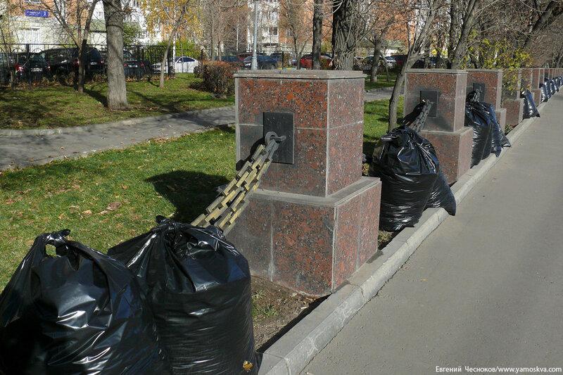 04. Рубцовская набережная. 19.10.14.09..jpg