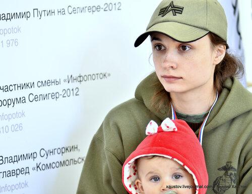 Жена Дмитрия Стешина