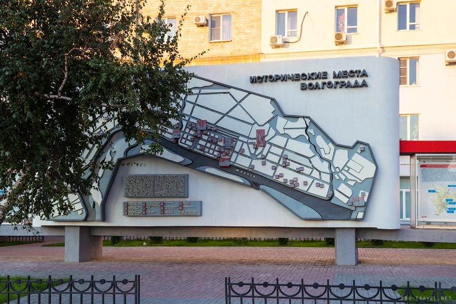 Карта исторических мест Волгограда