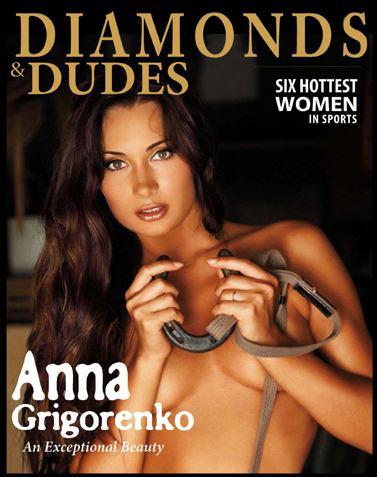 Anna Grigorenko / Анна Григоренко в журнале Diamonds and Dudes, январь 2012 / фотограф Salvatore Di Ciaccio