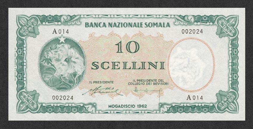 Сомали, 10 шиллингов, 1962
