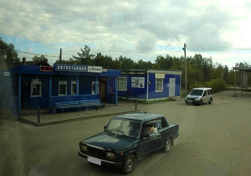 Автостанция Оленино