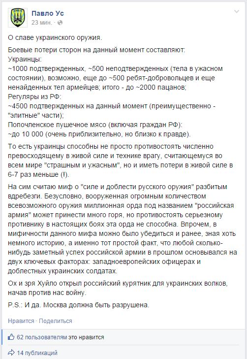 """Яценюк надеется, что Украина за 2 года """"очистит"""" госслужбу и суды - Цензор.НЕТ 289"""