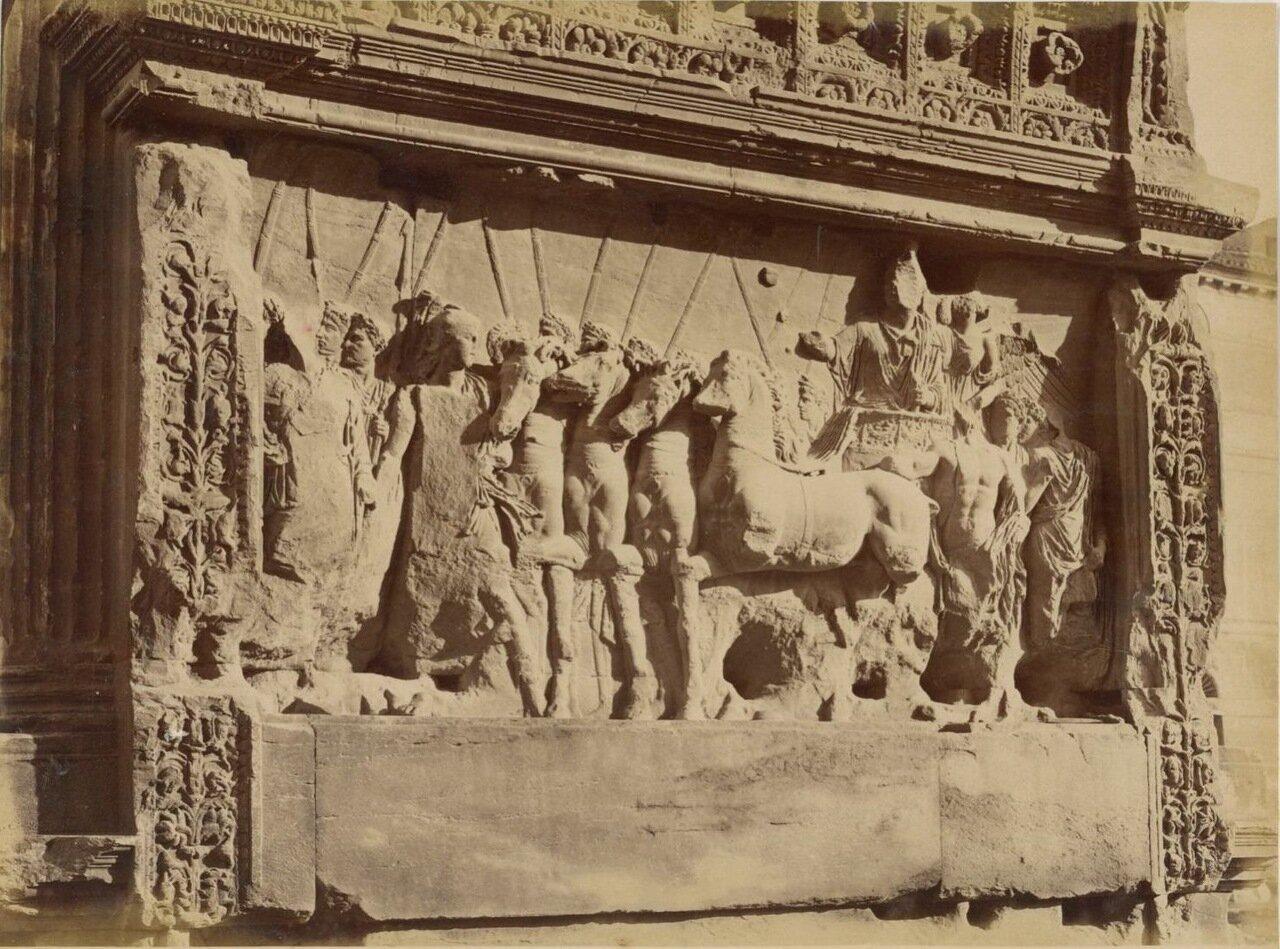Триумфальная арка. Барельеф