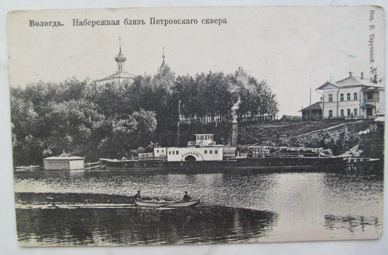 Набережная близ Петровского сквера