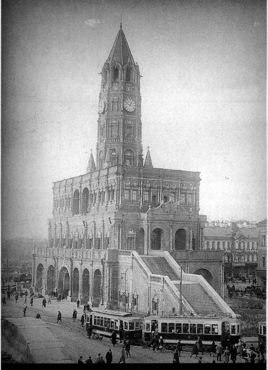 1928. Сухарева башня