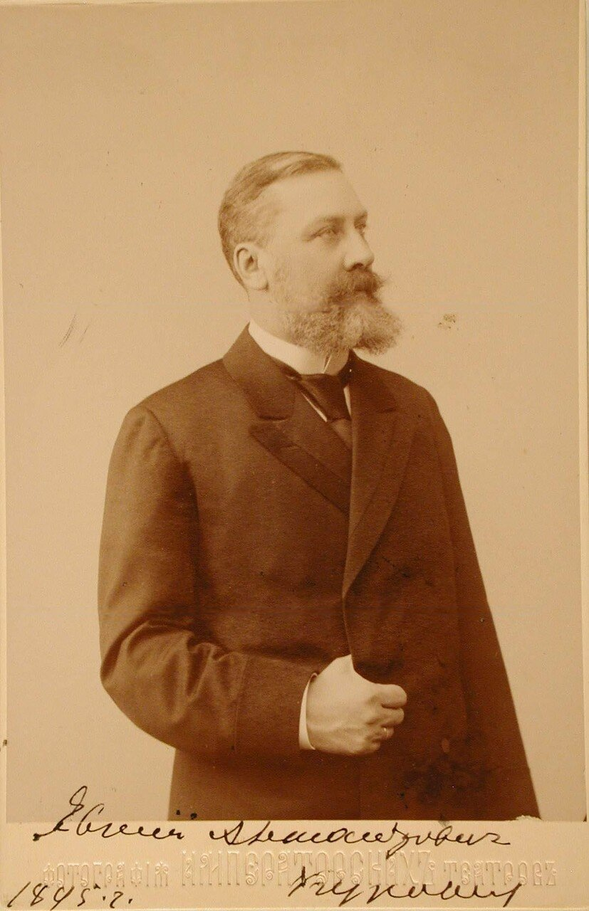 Куровский Евгений Александрович  (14 июля 1845 — 17 декабря 1909) — русский государственный деятель, Воронежский губернатор, сенатор.